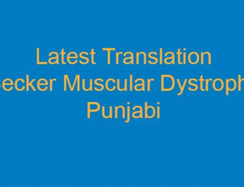 Latest Translation – Becker MD – Punjabi